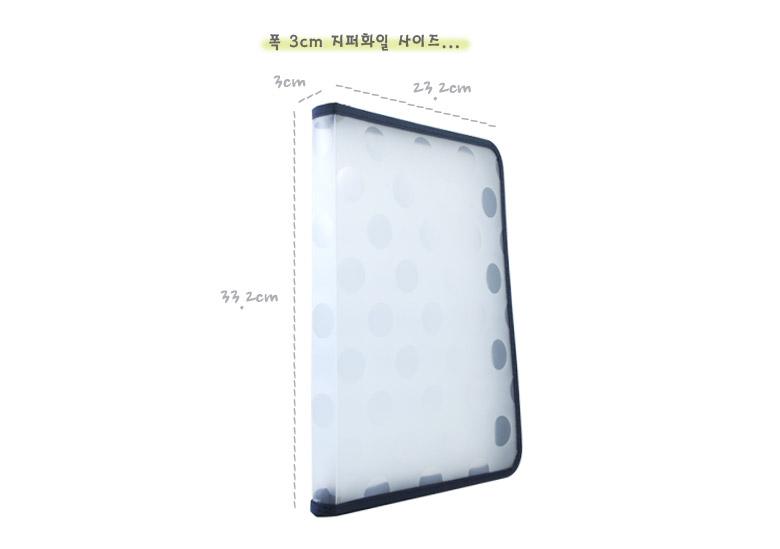지퍼화일 (두께 3cm) - 화일천사, 1,200원, 클리어화일, 화일케이스
